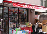 0615_shop_franklin