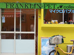 0615_shop_franklin2
