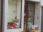 0624_shop_ann