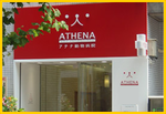Shop_athena
