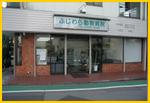 Shop_fujiwara