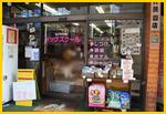 Shop_labo