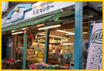 Shop_usa