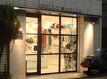 1104_shop_fully